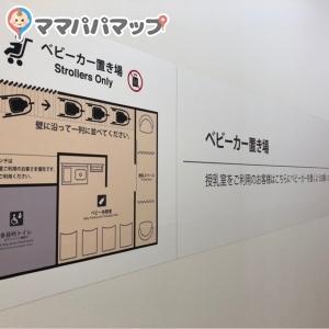 パルコヤ上野店(3Fベビー休憩室)の授乳室・オムツ替え台情報 画像4