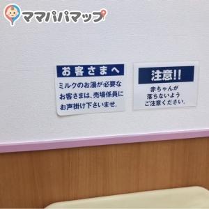 イオンせんげん台店(3F)の授乳室・オムツ替え台情報 画像1