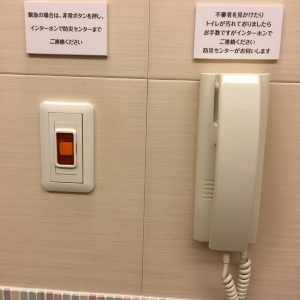 授乳室はカーテンで仕切られているだけで、入り口から近く、ちょっと心もとないですが、緊急用電話があり、安心感があります。