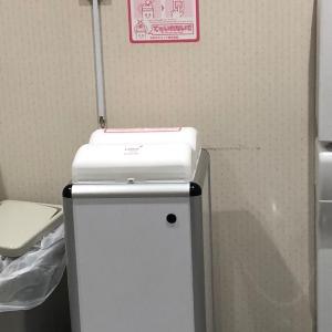 ホームズ千葉ニュータウン店の授乳室・オムツ替え台情報 画像2
