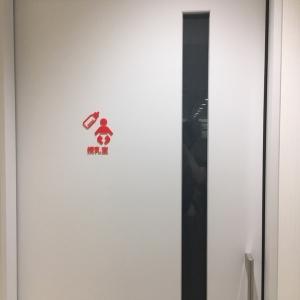 授乳室ドア