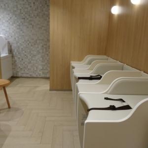 広島駅ekie内(2F)の授乳室・オムツ替え台情報 画像10
