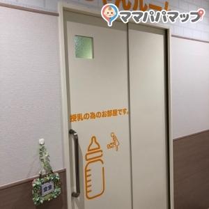 コープみやざき北小路店(1F)の授乳室・オムツ替え台情報 画像2