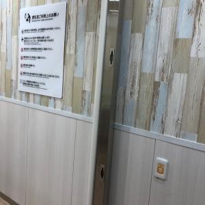 マークイズ福岡ももち(2F)の授乳室・オムツ替え台情報 画像6