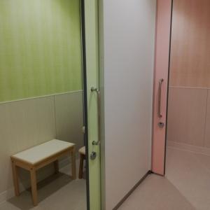 エディオンなんば本店(7F)の授乳室・オムツ替え台情報 画像9