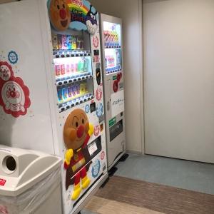 入口に自販機あります