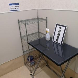 コーナン三鷹店(1F)のオムツ替え台情報 画像2