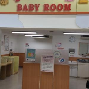 イトーヨーカドー 昭島店(3階 赤ちゃん休憩室)の授乳室・オムツ替え台情報 画像1