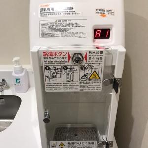 京橋エドグラン(B1)の授乳室・オムツ替え台情報 画像10