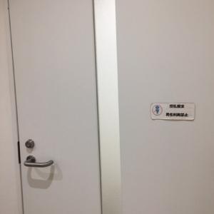 アミューあつぎ(2F)の授乳室・オムツ替え台情報 画像3