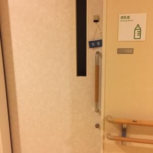 アスティとくしま(徳島県立産業観光交流センター)の授乳室・オムツ替え台情報 画像4
