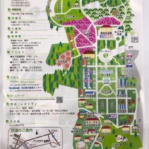 名古屋市農業センターdelaファーム(農業指導館入口左手 赤ちゃんルーム)の授乳室・オムツ替え台情報 画像3