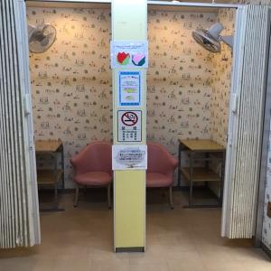 高坂サービスエリア 上りの授乳室・オムツ替え台情報 画像4