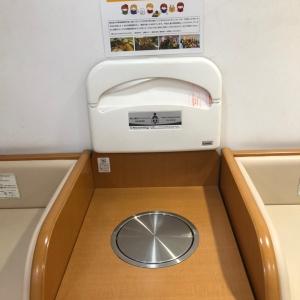 マルヤガーデンズ(3F)の授乳室・オムツ替え台情報 画像6