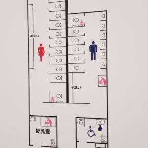 コストコ 岐阜羽島(1F)の授乳室・オムツ替え台情報 画像2