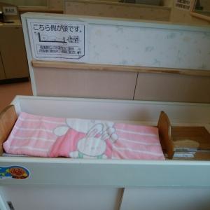 イトーヨーカドー 能見台店(3F)の授乳室・オムツ替え台情報 画像9