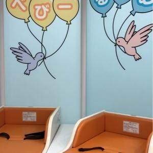 ラスカ小田原(4階 U-me Baby Room)の授乳室・オムツ替え台情報 画像8