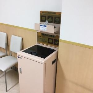 使用済みおむつ用のゴミ箱