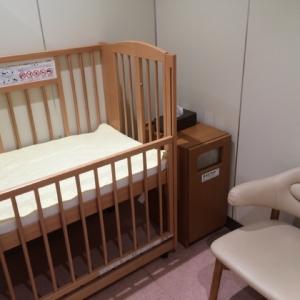 サミットストア 野沢龍雲寺店(1階)の授乳室・オムツ替え台情報 画像2