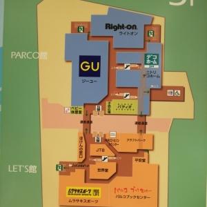新所沢パルコ(パルコ館3F)の授乳室・オムツ替え台情報 画像9