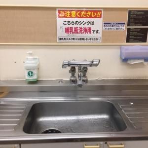 イオン市川妙典店(3階 赤ちゃん休憩室)の授乳室・オムツ替え台情報 画像8