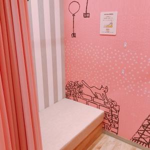 新しくなった授乳室