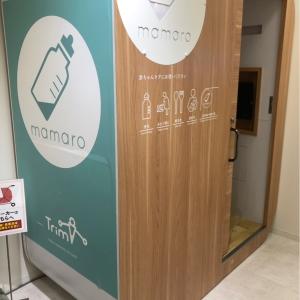 マルイシティ横浜(3F)の授乳室・オムツ替え台情報 画像1