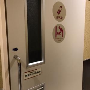 ヤオコー 西武立川駅前店(1F)の授乳室・オムツ替え台情報 画像4