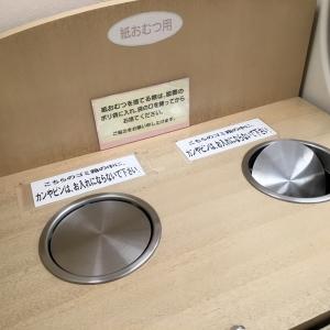 イトーヨーカドー 船橋店(東館4階)の授乳室・オムツ替え台情報 画像5