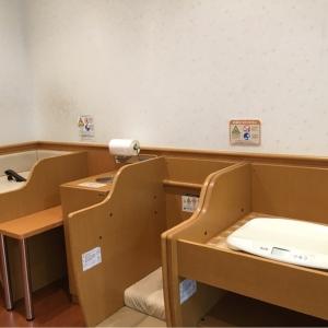 赤ちゃん本舗 テラスモール湘南店(3F)の授乳室・オムツ替え台情報 画像7