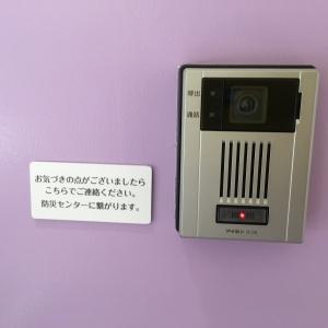 これはかなり安心。防犯カメラもありました