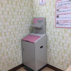 イオン厚木店(3F)の授乳室・オムツ替え台情報 画像3