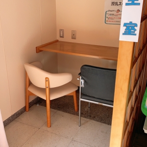 久慈市役所(1F)の授乳室・オムツ替え台情報 画像2