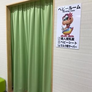 ファンタジーキッズリゾート武蔵村山の授乳室・オムツ替え台情報 画像7
