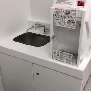 高知 蔦屋書店(3F)の授乳室・オムツ替え台情報 画像3