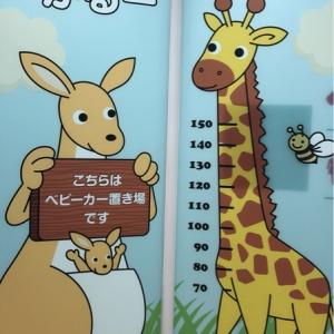 ラスカ小田原(4階 U-me Baby Room)の授乳室・オムツ替え台情報 画像7