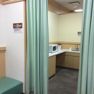 富山大和(4F)の授乳室・オムツ替え台情報 画像2