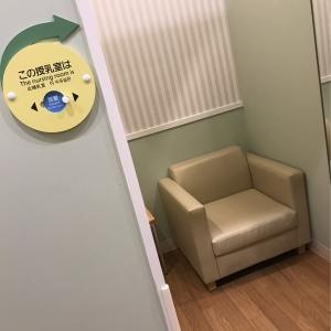 イオンモール大日(2F)の授乳室・オムツ替え台情報 画像4