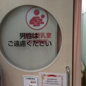 Luz湘南辻堂(2F)の授乳室・オムツ替え台情報 画像2