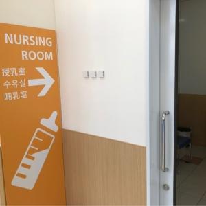 ケーズデンキ 郷東店(1F)の授乳室・オムツ替え台情報 画像2