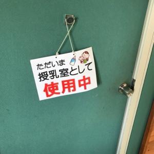 東京ドイツ村の授乳室・オムツ替え台情報 画像5