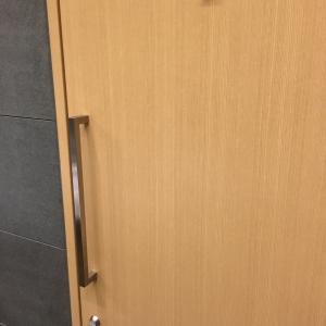 アマン東京(33F ロビーフロア)の授乳室・オムツ替え台情報 画像8