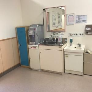 イトーヨーカドー 郡山店(3階 赤ちゃん休憩室)の授乳室・オムツ替え台情報 画像3