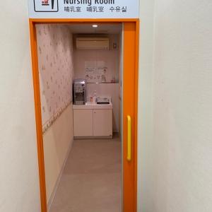 南条SA 上り(1F)の授乳室・オムツ替え台情報 画像10