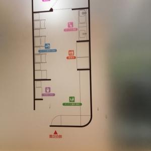 恵比寿ガーデンプレイス(B1)の授乳室・オムツ替え台情報 画像4