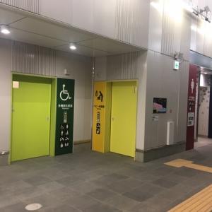 千駄ケ谷駅(改札内)の授乳室・オムツ替え台情報 画像7