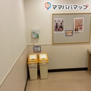 トイザらス・ベビーザらス 大阪鶴見店(4F)の授乳室・オムツ替え台情報 画像4