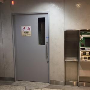 新大阪駅の授乳室・オムツ替え台情報 画像3