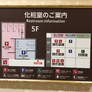 神戸マルイ(5階)の授乳室情報 画像5