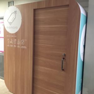 横浜市 港北区役所(2F)の授乳室・オムツ替え台情報 画像1
